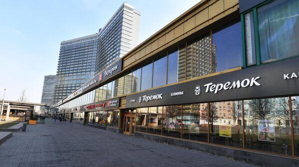 Улица Новый Арбат в Москве