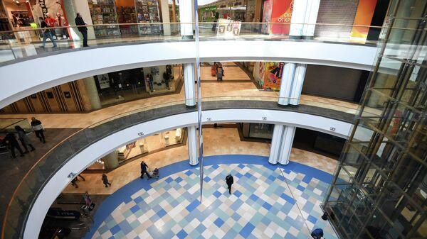 Торговый центр Аура в Новосибирске