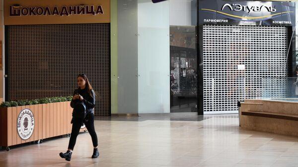 Закрытые магазины в торговом центре Галерея Новосибирск