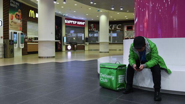 Закрытие магазинов и предприятий общепита в Новосибирске
