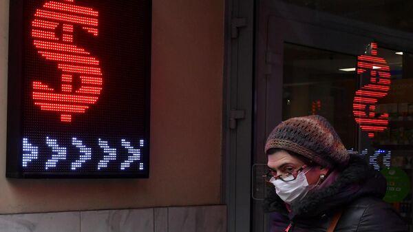 Электронное табло с символикой доллара на одной из улиц в Москве