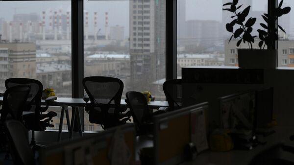 Пустой офис