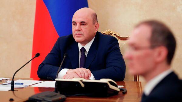 Мишустин поблагодарил Володина за организацию работы с правительством