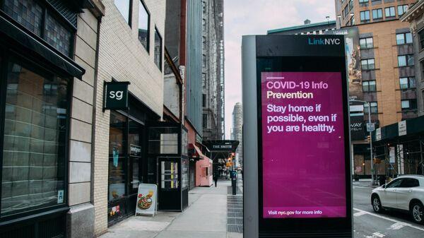 Информационный стенд на одной из улиц в центре Нью-Йорка