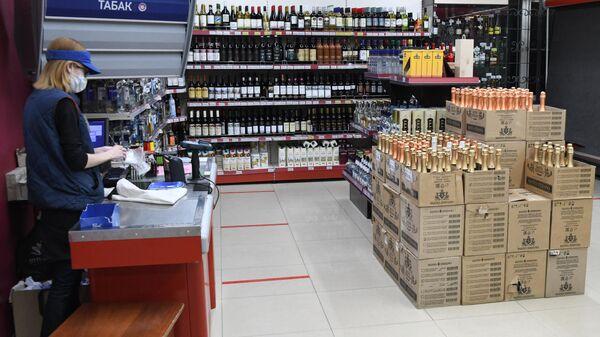 Торговый зал в алкогольном магазине в Чите