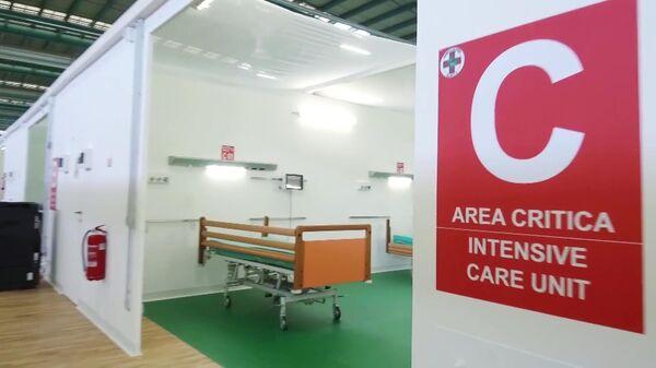 Полевой госпиталь в Бергамо