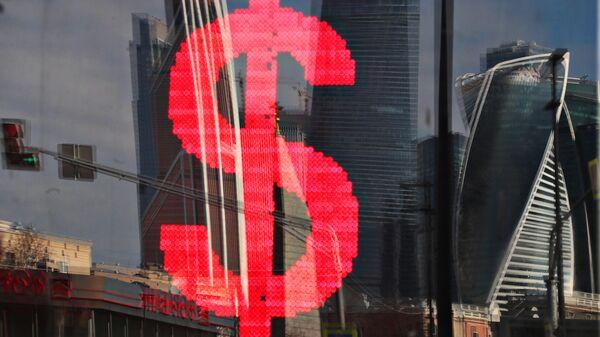 Табло с символикой доллара