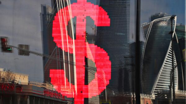 Миллиардеры США спешно меняют доллары на золото