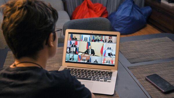 Трансляция совещания президента России Владимира Путина с руководителями субъектов Российской Федерации