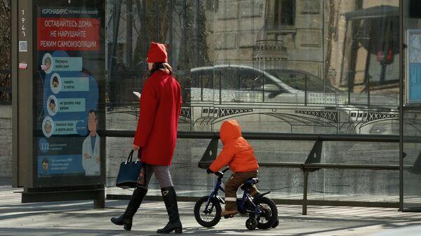 Девушка с ребенком на Невском проспекте в Санкт-Петербурге