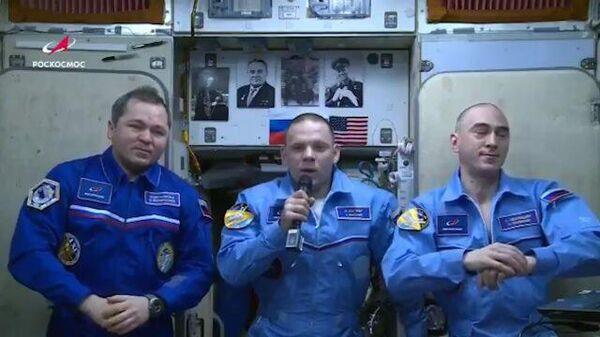Российские космонавты с МКС поблагодарили Дениса Проценко