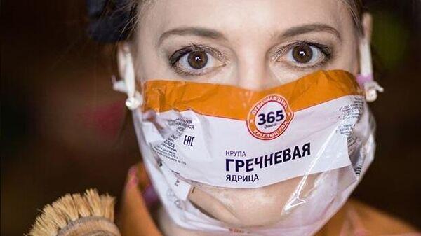 Флешмоб #маскисмеха от проекта Миронова&Миронов, фото предоставлено Музеем истории Екатеринбурга