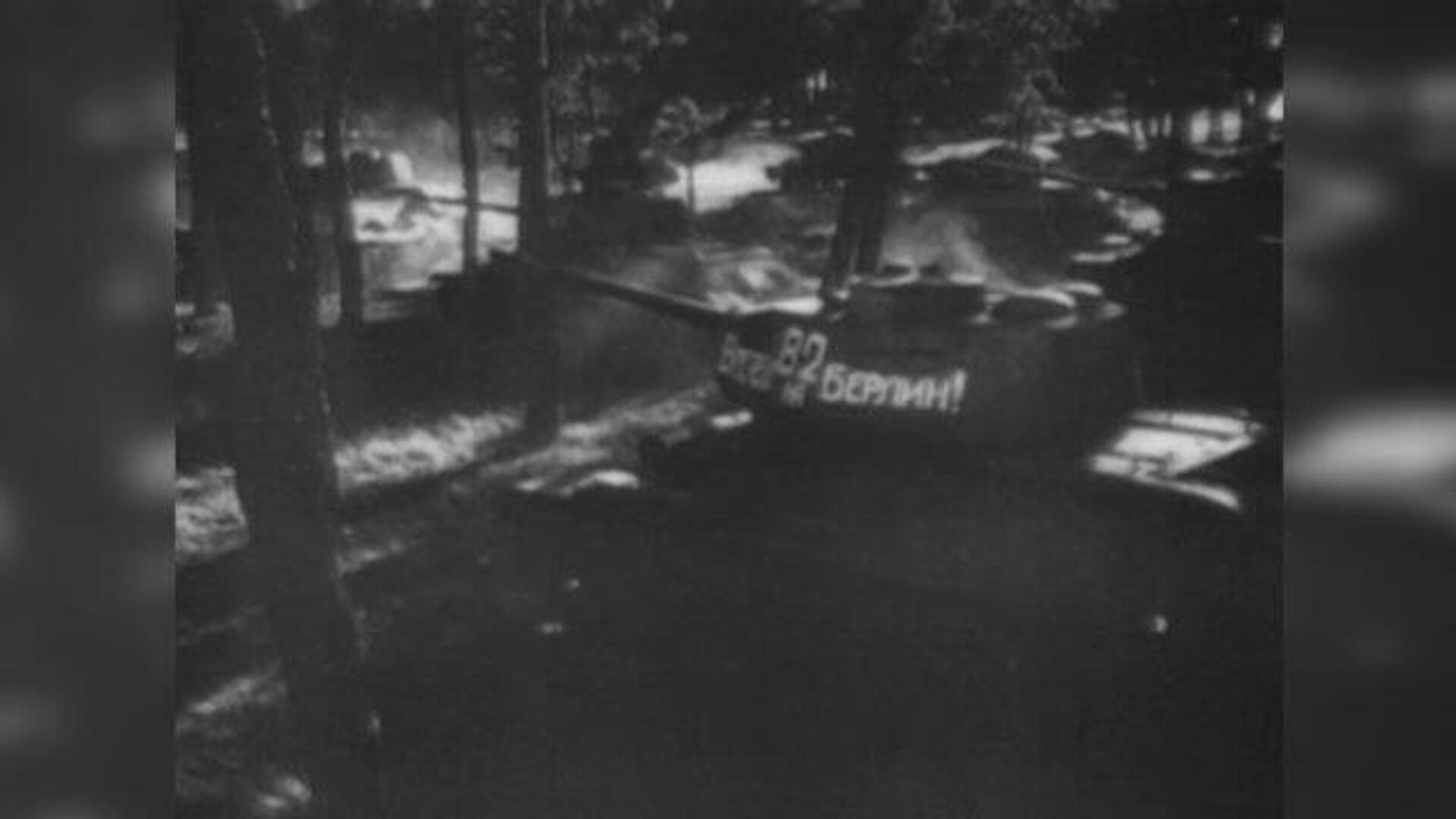 На Берлин! 75 лет заключительной наступательной операции ВОВ - РИА Новости, 1920, 16.04.2020