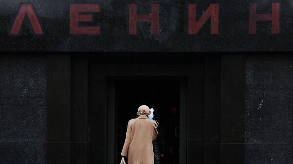 Посетители заходят в Мавзолей В.И. Ленина на Красной площади