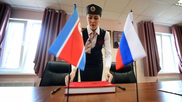 Открытие Дома Дружбы России и КНДР