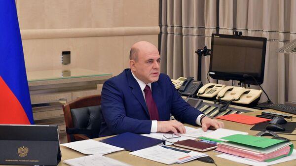 Председатель правительства РФ Михаил Мишустин проводит заседание правительства РФ