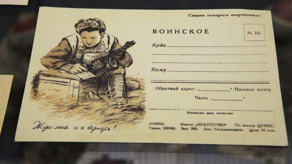 Письма с фронта 75 лет спустя. Читает Ангелина Пахомова, Театр О. Табакова