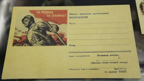 Письма с фронта 75 лет спустя. Читает Максим Сачков, Театр О. Табакова