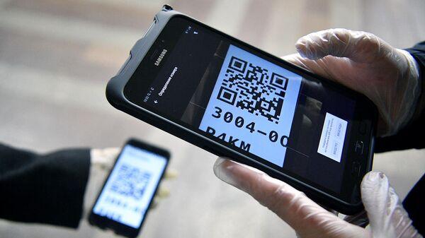 Проверка цифровых пропусков