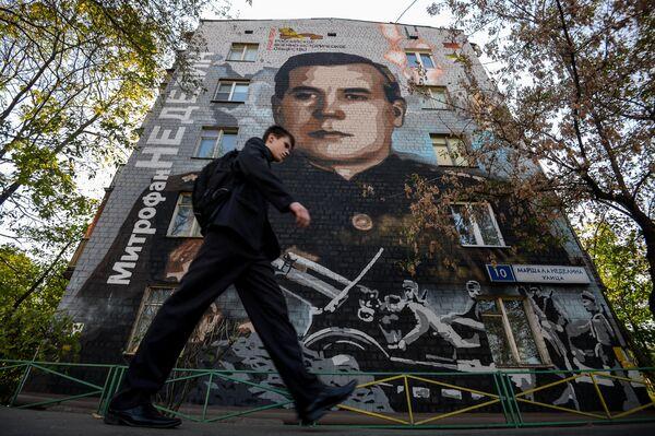Граффити Маршал Неделин в Москве