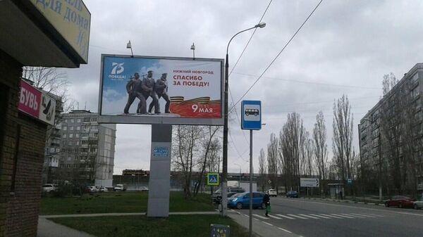 Плакат с героями гражданской войны в Нижнем Новгороде