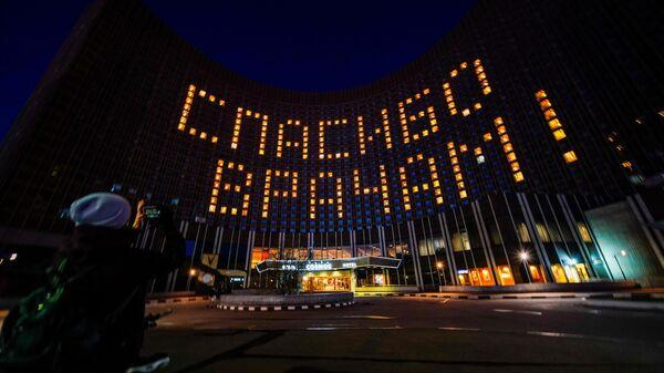 Акция Спасибо врачам в Москве