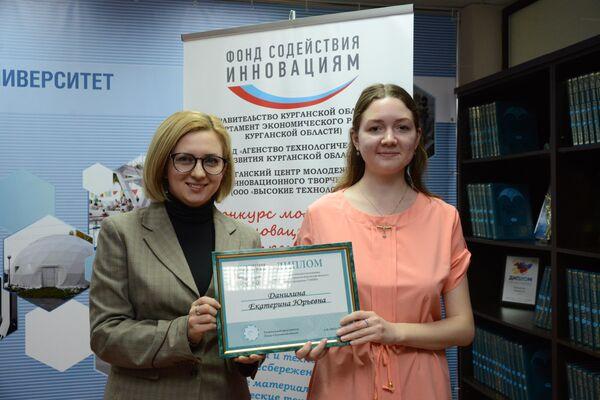 Руководитель онлайн-сервиса для городского благоустройства Екатерина Данилина получила грант от Фонда содействия инновациям