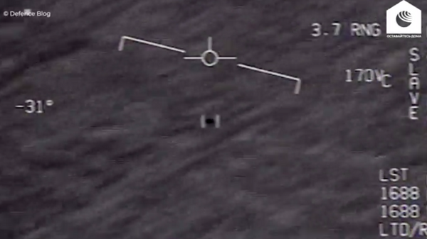 Скриншот видео с НЛО, обнародованное Пентагоном