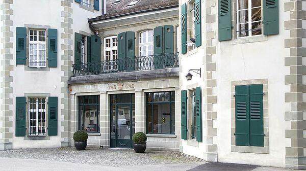 Здание Спортивного арбитражного суда в Лозанне, Швейцария