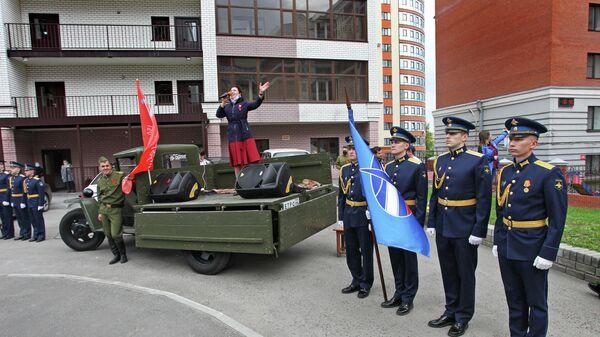 Персональный парад для ветерана Великой Отечественной войны