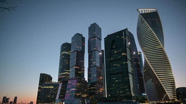 Здания Московского международного делового центра Москва-Сити