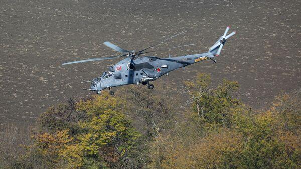 Многоцелевой ударный вертолет Ми-35М