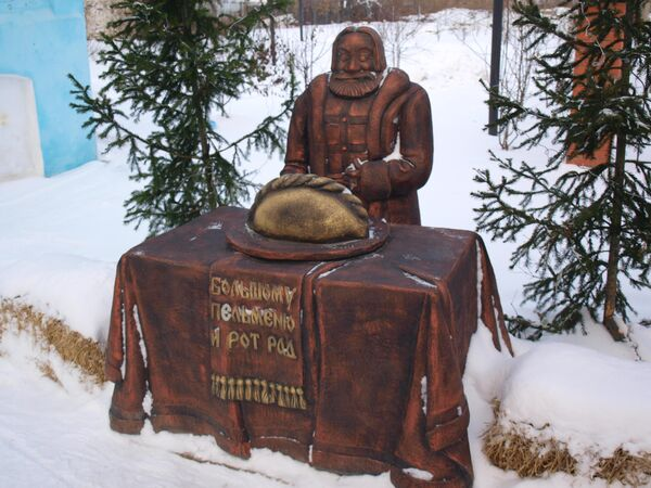 Памятник пельменю в Миассе, Челябинская область