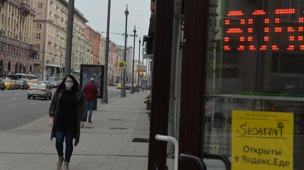 Информационного табло с курсом валют на Тверской улице в Москве