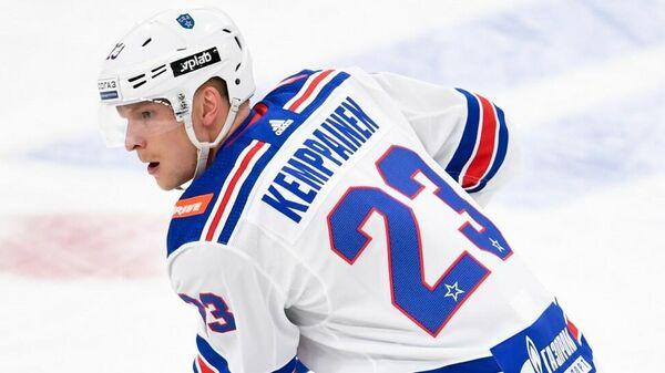 СКА подписал новый контракт с Кемппайненом на один сезон