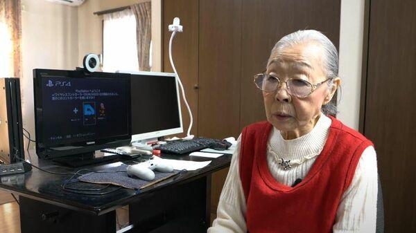 Хамако Мори