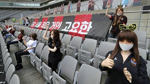 Манекены на трибунах во время футбольного матча в Сеуле