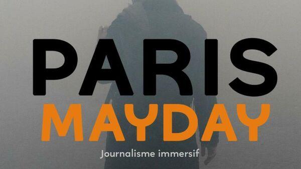 Репортаж Sputnik France вышел в финал конкурса Digiday Awards