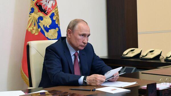 Президент РФ В. Путин провел совещание