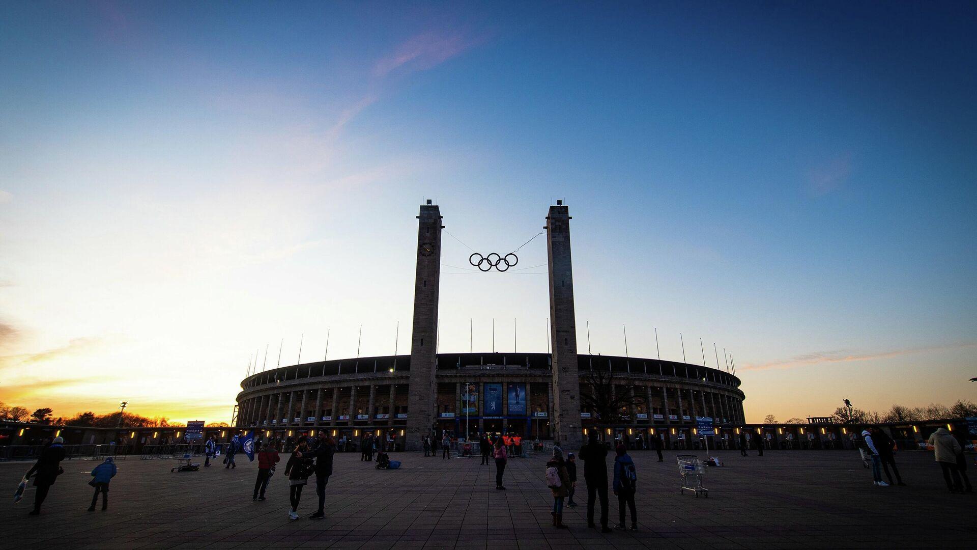 Олимпийский стадион в Берлине - РИА Новости, 1920, 15.04.2021