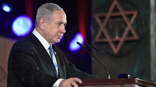 Нетаньяху лишился права формировать правительство Израиля