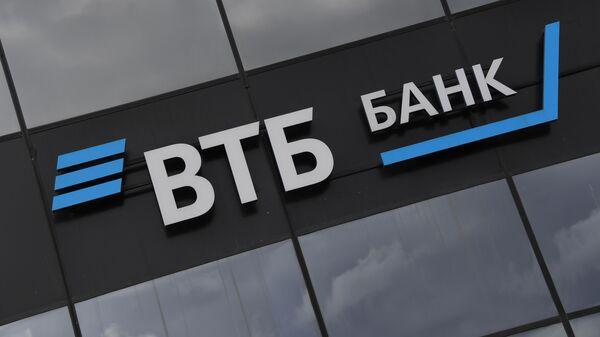 ВТБ сообщил о проблемах с доступом к мобильному банку