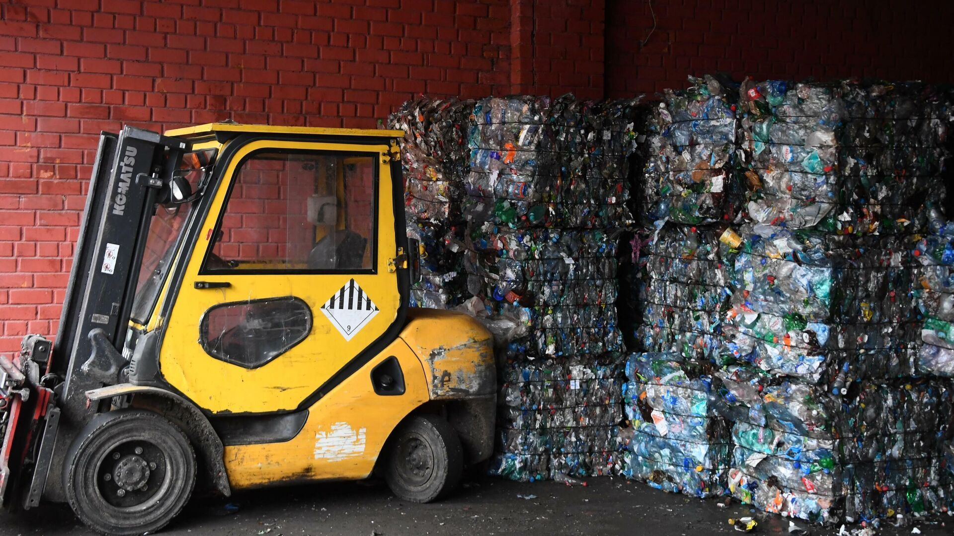 Вторсырье – это не мусор. Как из отходов рождаются новые вещи - РИА Новости, 1920, 27.05.2020