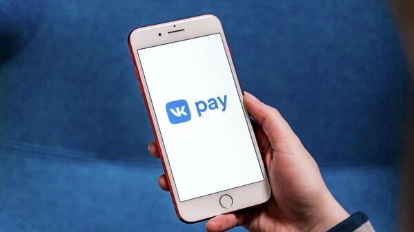 Логотип сервиса ВКонтакте VK Pay