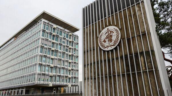 ВОЗ призвала страны сократить неравенство в сфере здравоохранения