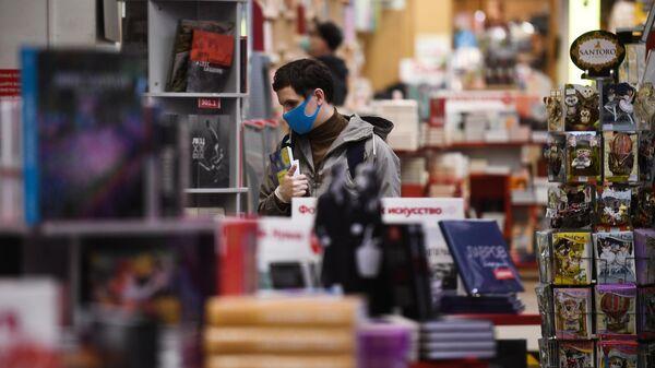 Посетитель в книжном магазине Москва, открытом после карантина