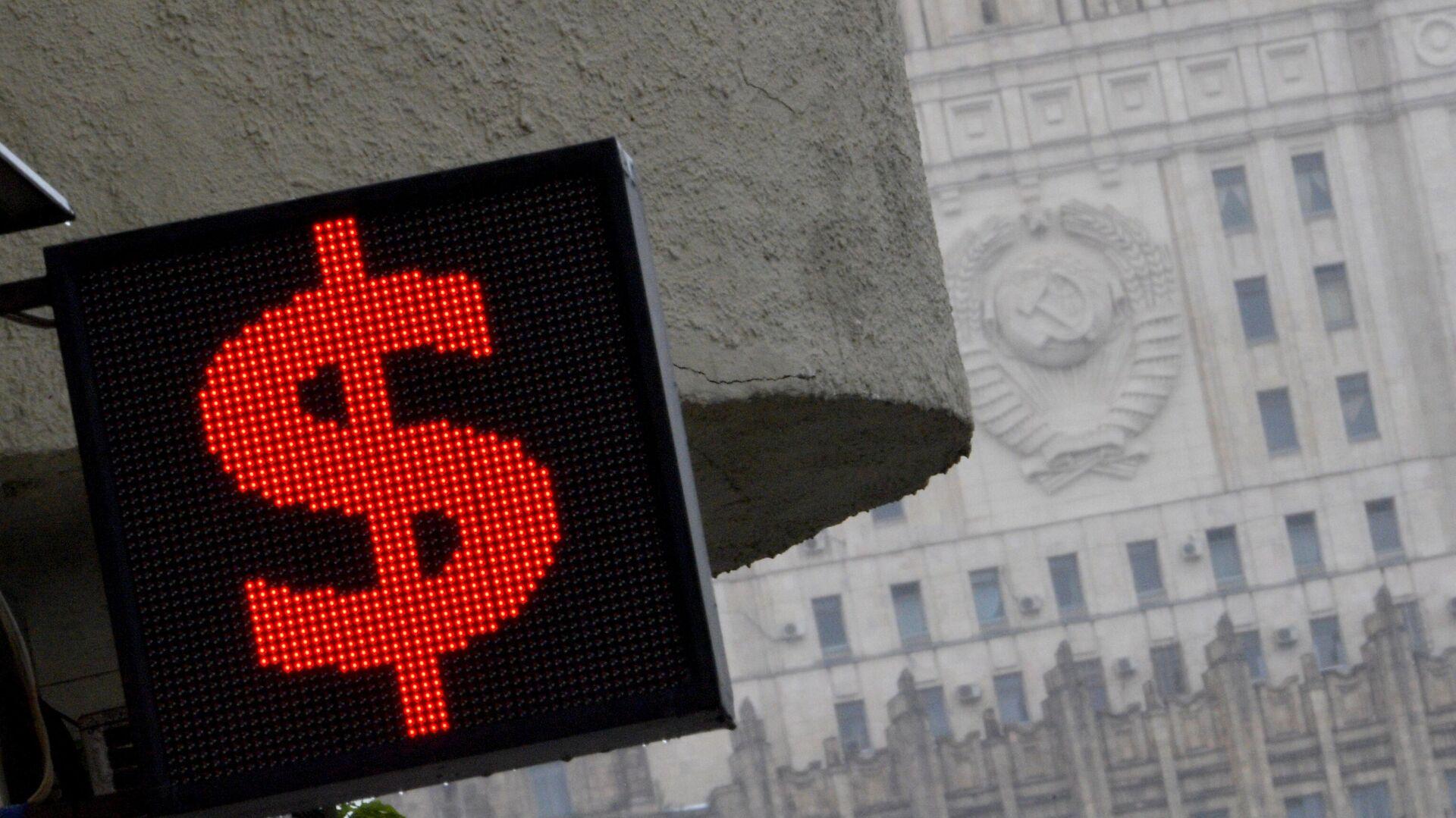 Электронное табло с символикой доллара в Москве - РИА Новости, 1920, 04.10.2020