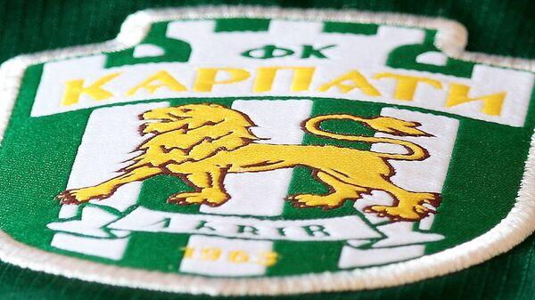 Логотип ФК Карпаты (Львов)