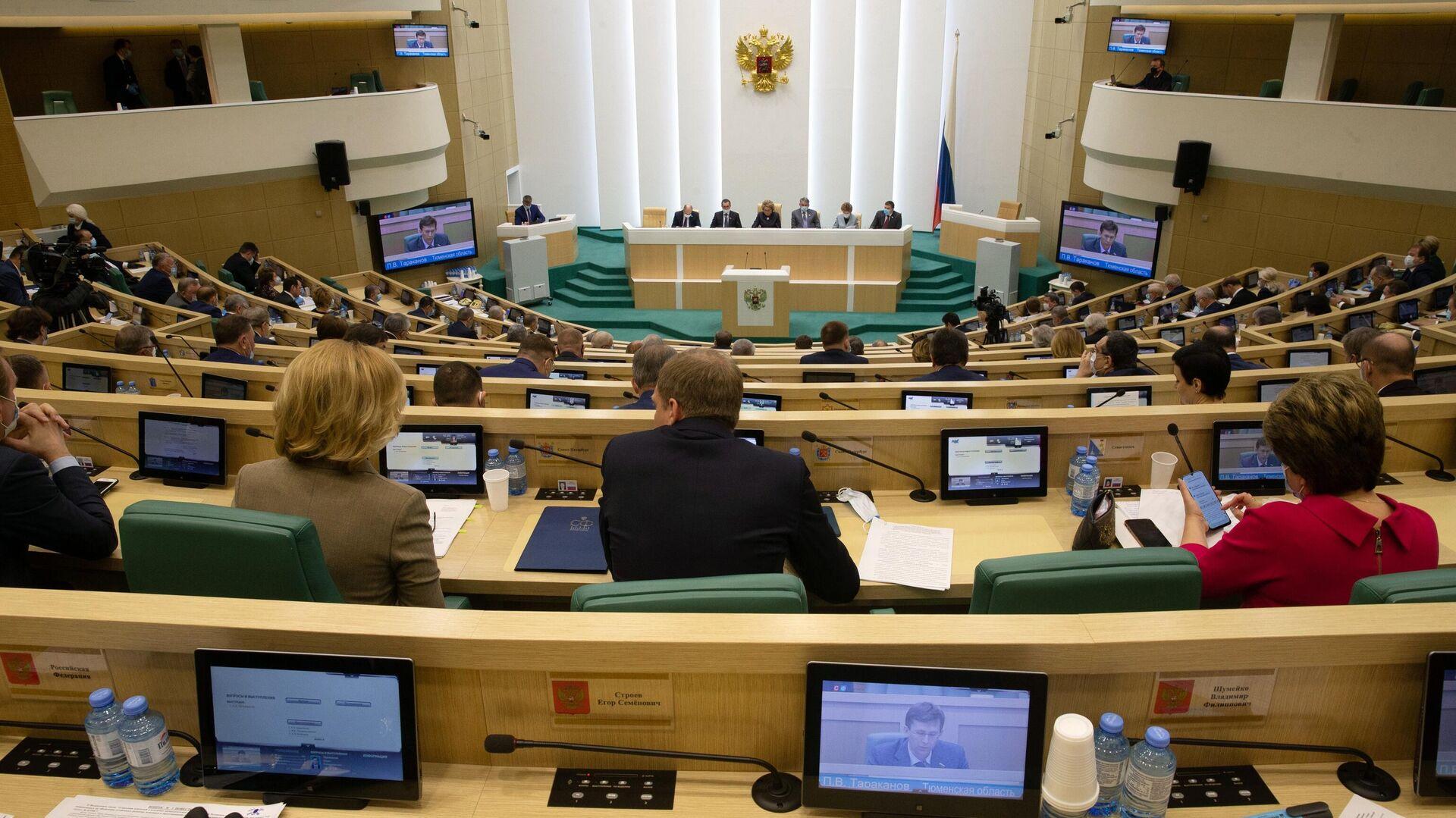 Заседание Совета Федерации РФ - РИА Новости, 1920, 29.09.2020