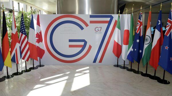 Логотип G7